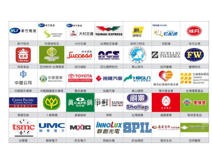 logos20160613001