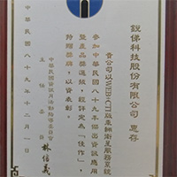 milestone-09